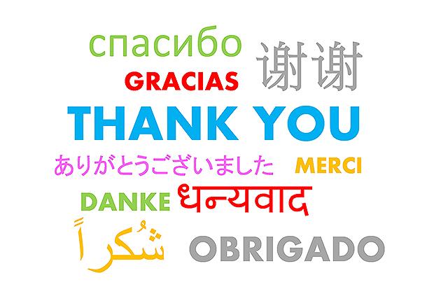 感謝する気持ちを忘れなければ幸せになれる