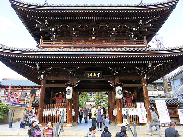 兵庫県の中山寺で安産祈願に行ってきた!