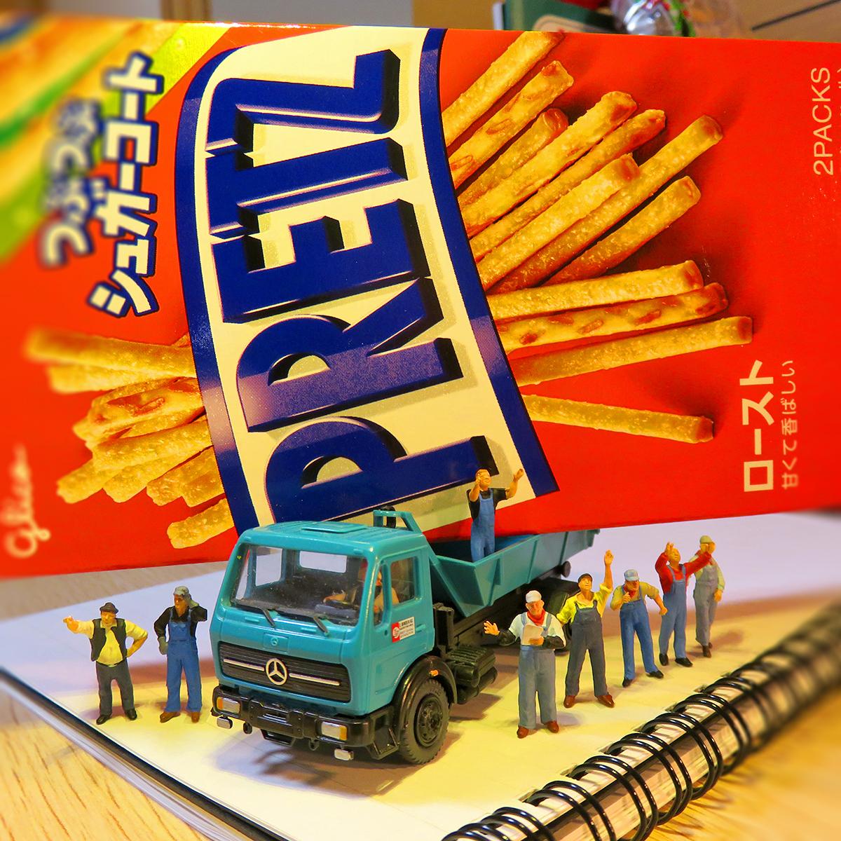 11月11日はポッキー&プリッツの日!全国の皆さんにプリッツをお届けするグリコの作業員たち