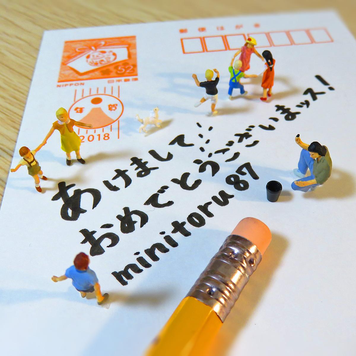 あけましておめでとうございまッス!年賀状に文字を書く人と遊ぶ子供と犬