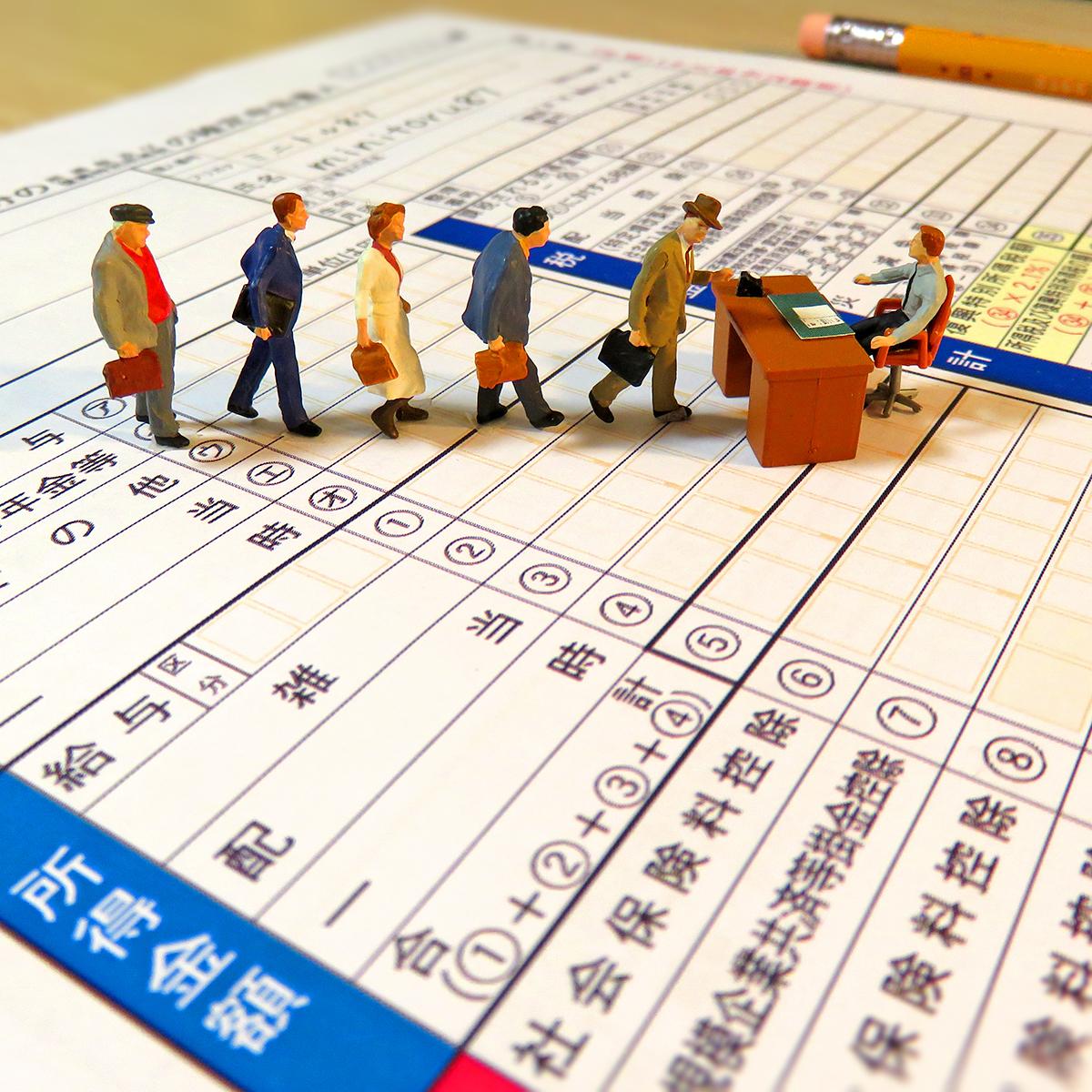 3月15日は確定申告の期限日!税務署に申告に来た納税者たち