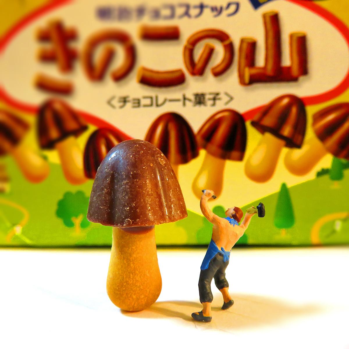 チョコを削ってきのこの山を完成させる彫師