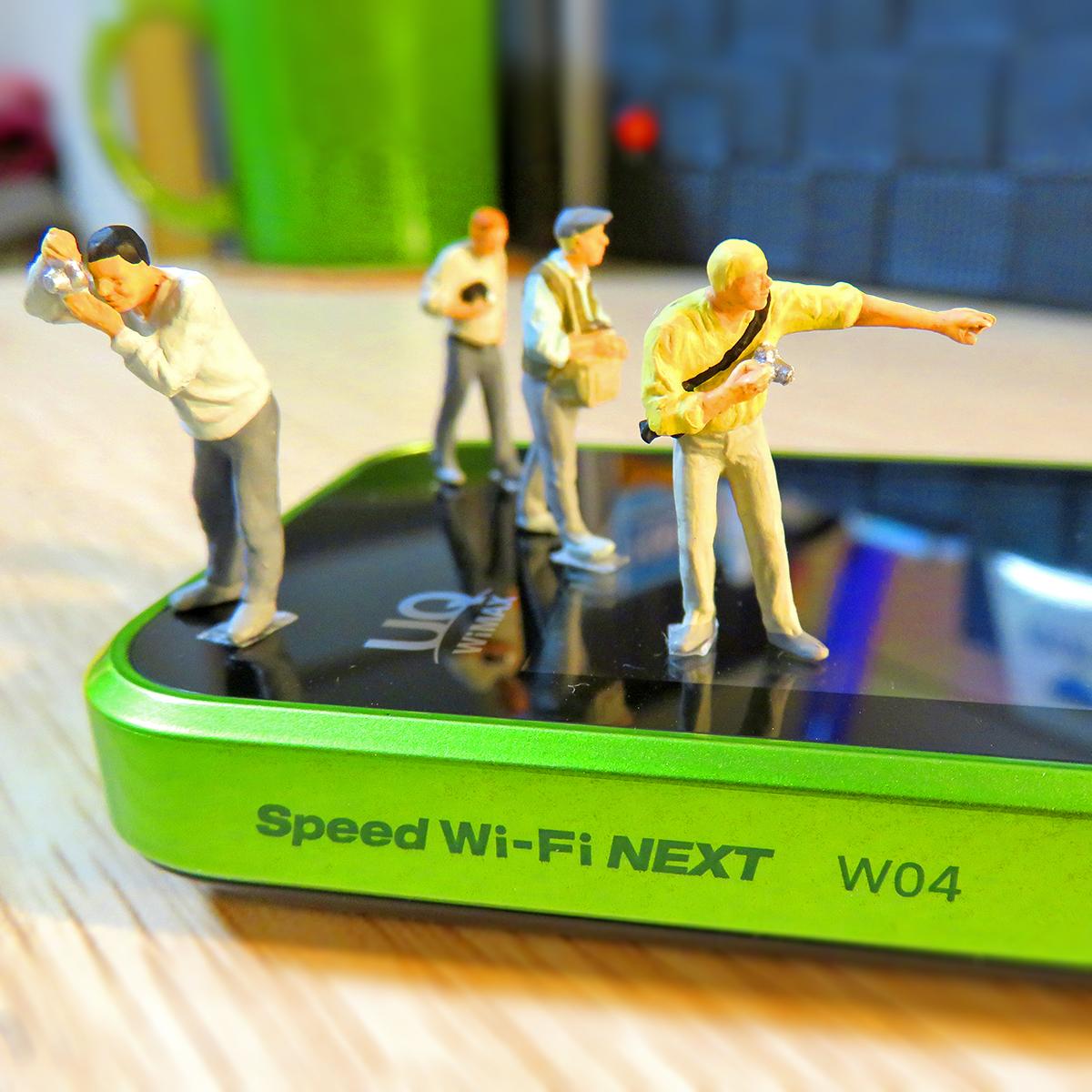 メイプル超合金ネタ!見えない速度で飛んでる未確認生物Wi-Fiを探すオカルト好きなカメラマン達