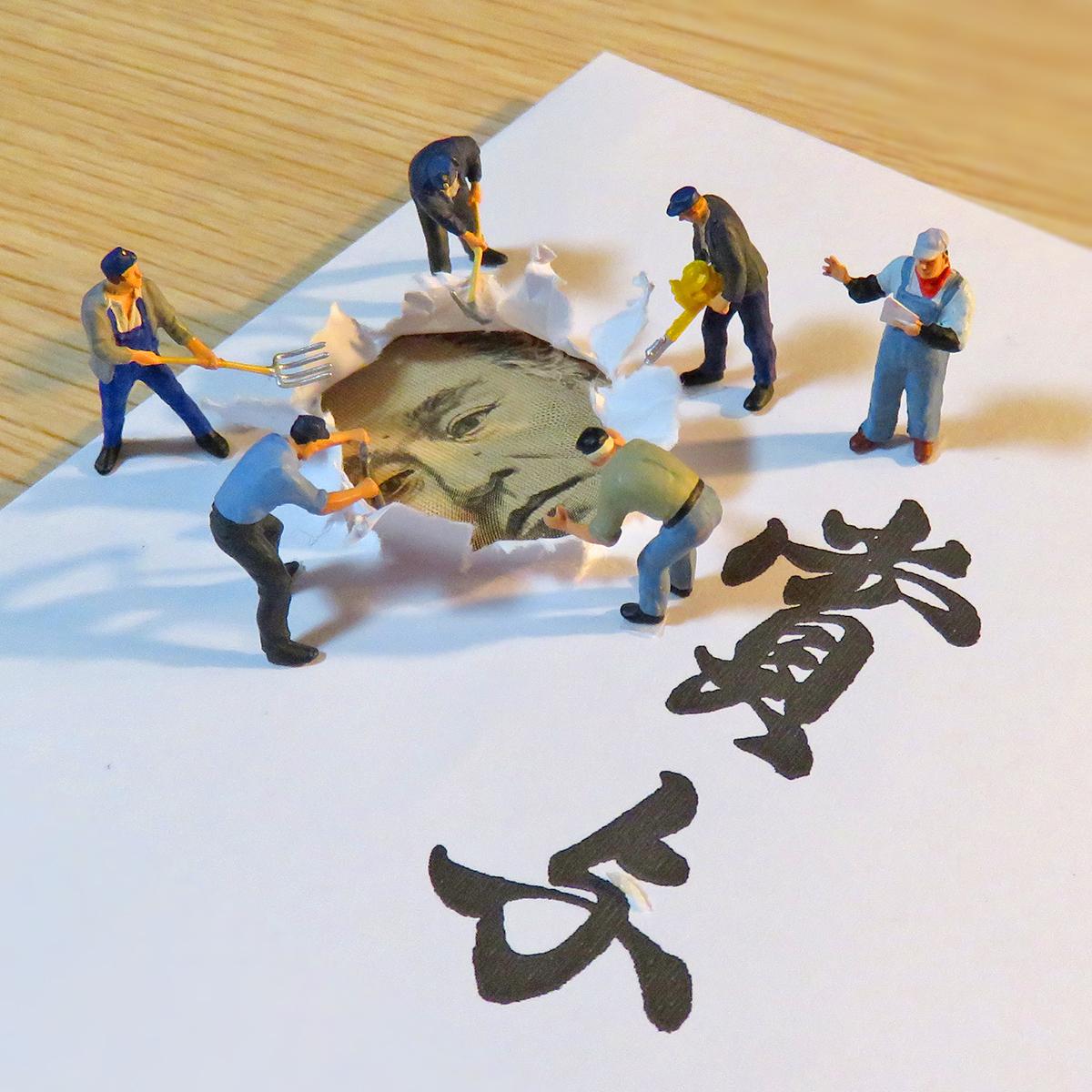 ボーナス袋から一万円を発掘する作業員